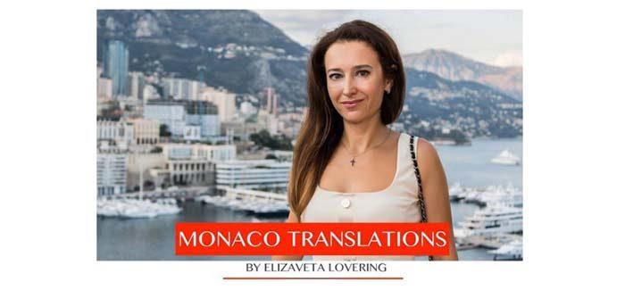 Трудности перевода в Монако HelloMonaco