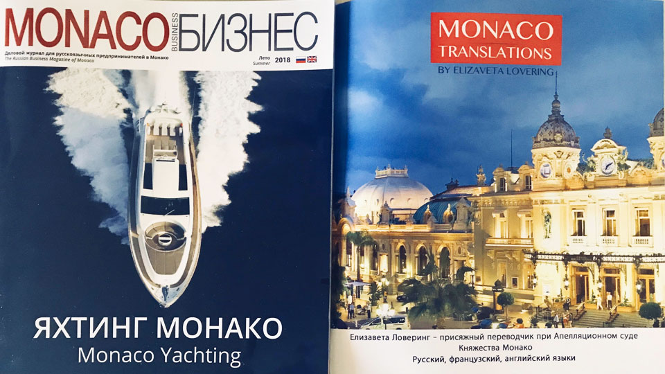 Monaco Business Magazine